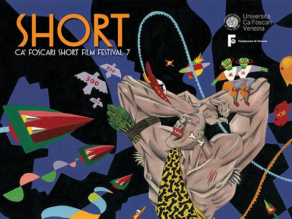 ca' foscari short film festival 7