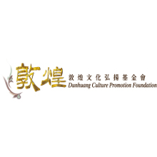 Dunhuang Culture Promotion Foundation