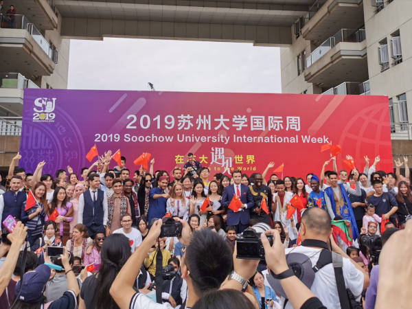 Soochow University International Week