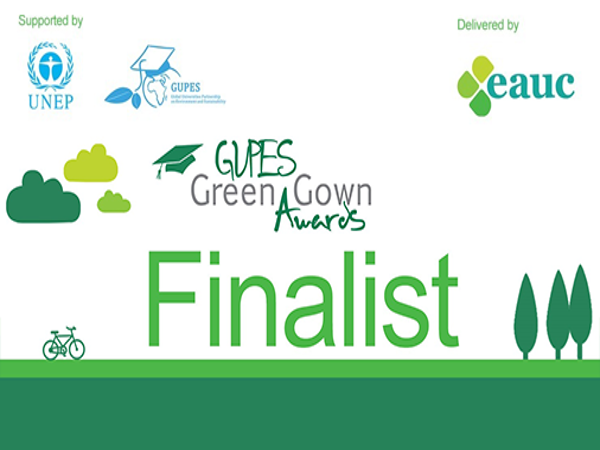 Ca\' Foscari among the finalists for the GUPES Green Gown Awards